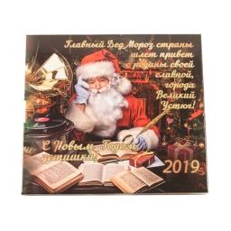 Диджипак CD 4 полосы 1 трей, Слипкейс. С Новым годом, детишки! 2019.