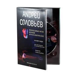 Диджипак DVD 4 полосы 2 трея. Андрей Соловьев