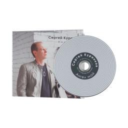 Диджипак CD 4 полосы 1 трей. Сергей Куренков - Ангел мой