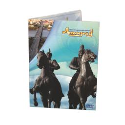 Диджипак DVD 4 полосы 1 трей. Атырау