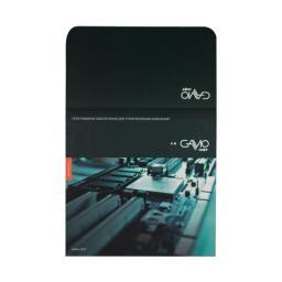 Картонный конверт с клапаном (карман). Сano