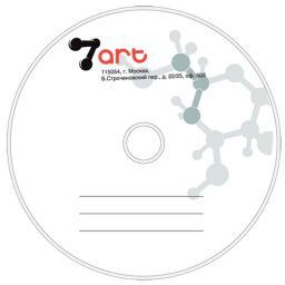 Тиражирование Blu-ray дисков (Шелкография)