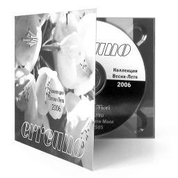 Диджипак CD 4 полосы 1 трей. Erreuno