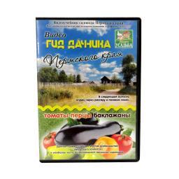 Амарей бокс DVD, Обложка. Гид дачника