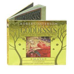Диджибук CD 4 полосы 1 трей. Goddesses