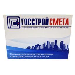 Диджипак DVD 4 полосы 1 трей с ложементом под 5 флешек. Госстройсмета