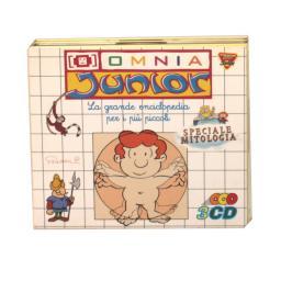Диджипак CD 8 полос 3 трея. Junior