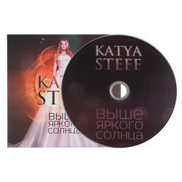 Картонный конверт без клапана (карман). Katya steff - Выше яркого солнца