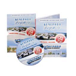 Диджипак DVD 8 полосы 2 трея, Слипкейс, Буклет. Кемерово - Борьба за мечту