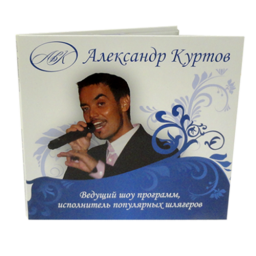 Диджипак CD 4 полосы 1 трей. Александр Куртов