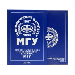 Диджипак DVD 4 полосы 1 трей. МГУ