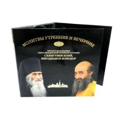 Диджипак CD 6 полос 1 трей. Тиснение золотом. Молитвы утренние и вечерние