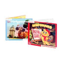 Диджипак CD 4 полосы 1 трей. Мурзилка и Чебурашка