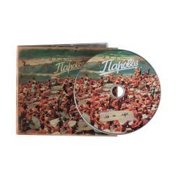 Диджипак CD 4 полосы 1 трей. Паровоз