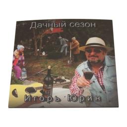 Картонный Конверт (карман). Дачный сезон - Игорь Юрин