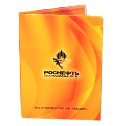 Диджипак DVD 4 полосы 2 трея, Слипкейс. Роснефть