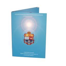 Диджипак DVD 6 полос 2 трея. Сахарный диабет