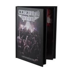 Диджибук DVD на 2 диска + Буклет 16 полос, Слипкейс. Северный флот