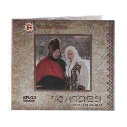 Диджипак CD 4 полосы 1 трей. Тюнгава