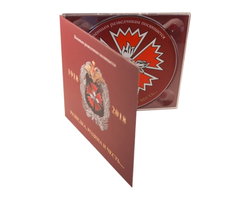Диджипак CD 4 полосы 1 трей, Слипкейс. Разведка, родина и честь