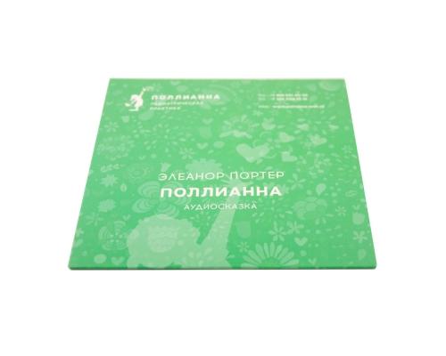 Картонный конверт (карман). Поллиана