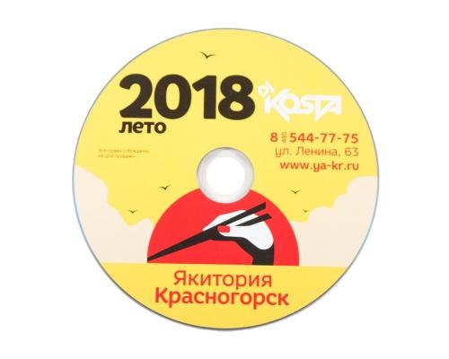 Картонный конверт (карман). Якитория Красногорск