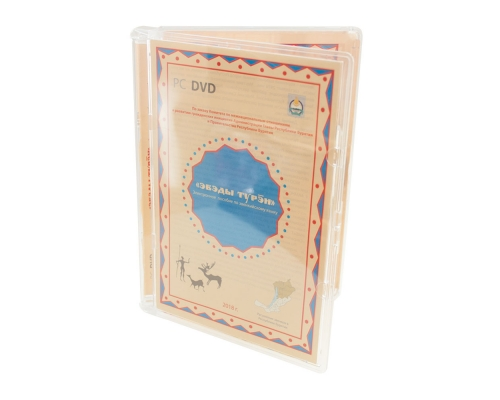 Super Jewel Box DVD. Эведы Турен (1)