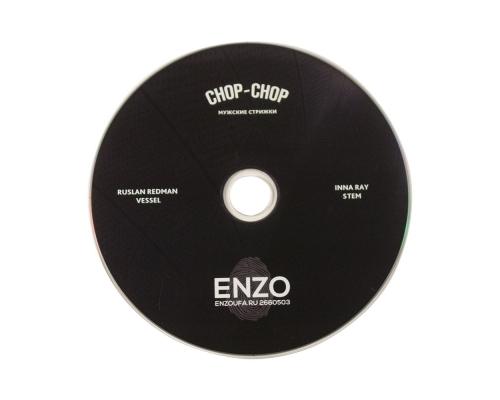 Картонный Конверт (карман). Enzo & Chop-Chop