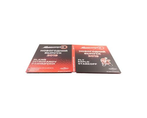 Диджипак DVD 4 полосы 2 трея, Тиснение, Выборочный лак. Метелица-С