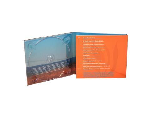 Диджипак CD 6 полос 2 трея. Алсу