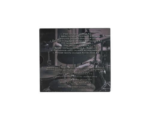 Диджипак CD 4 полосы 1 трей  с буклетом. Антропус