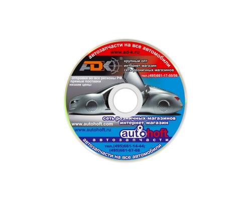 Печать на miniCD-R дисках (Офсет)