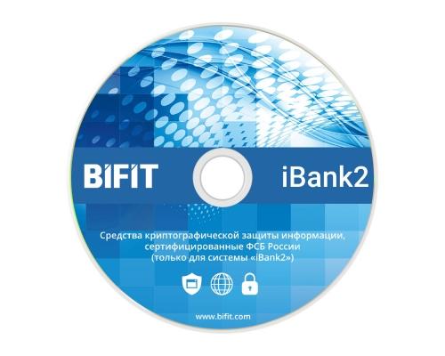 Печать на DVD-R дисках (Офсет) 4,7 Гб