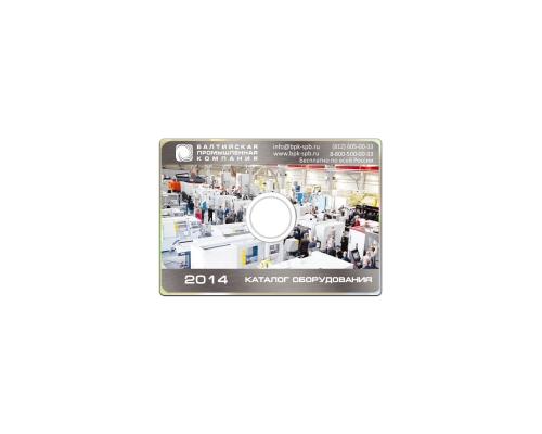 Тиражирование CD визиток (Офсет)