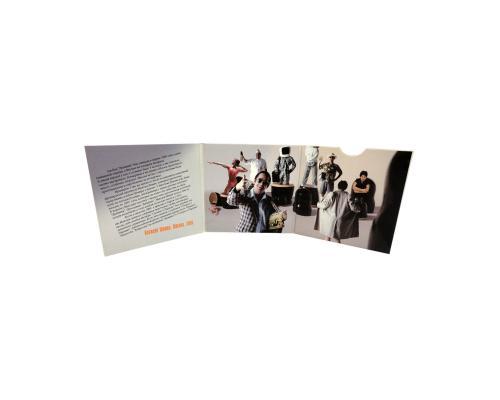 Диджислив CD 6 полос (карман). Центр - Дитятя