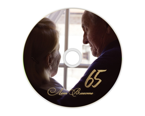 Печать на DVD-R дисках (Термоофсет) 4,7 Гб