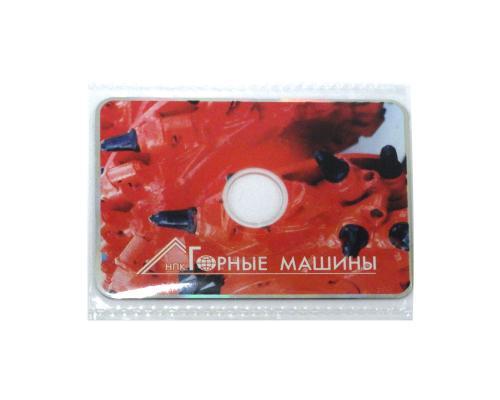 Пластиковый конверт Card. Горные машины