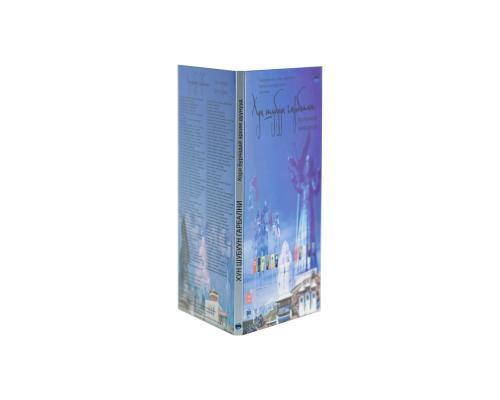 Диджипак DVD 4 полосы 1 трей. Хун шубуун гарбални