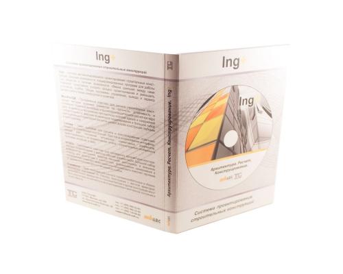Диджипак DVD 4 полосы 1 трей с ложементом под флешку. Ing