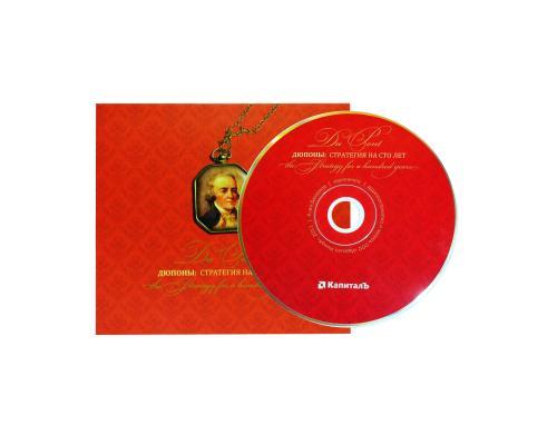 Диджипак CD 4 полосы 1 трей. Дюпоны