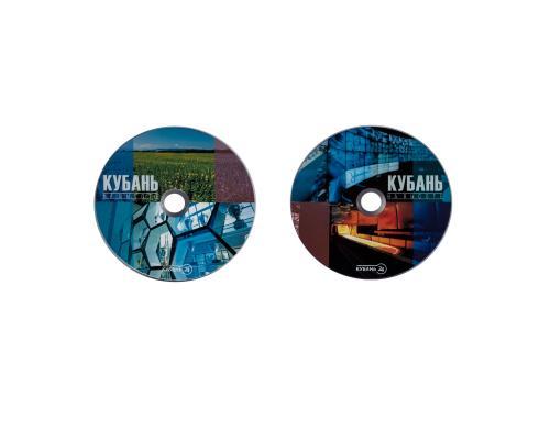 Диджипак CD 4 полосы 2 трея. Кубань - На высоте 2