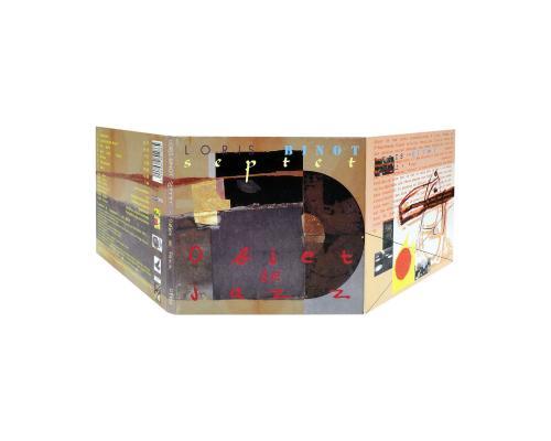 Диджипак CD 6 полос 1 трей. loris benot