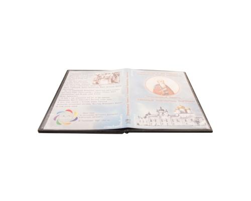 Amarey Box DVD черный (7mm) на 1 диск