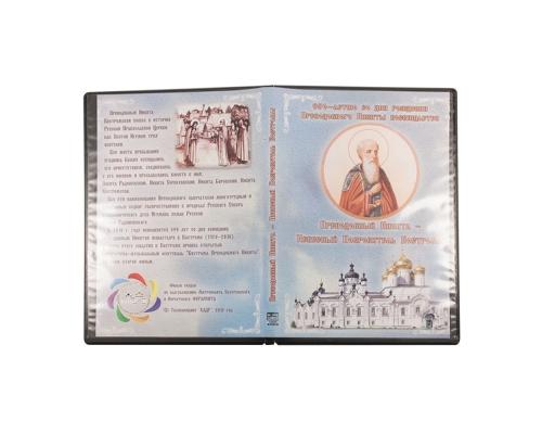 Amarey Box DVD черный (9mm) на 1 диск с высоким хабом