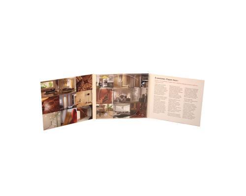 Диджипак CD 6 полос 1 трей. Паркет Холл
