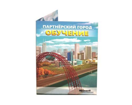 Диджипак DVD 4 полосы 1 спайдер. Партнёрский Город обучение