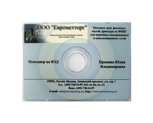 Печать на CD визитках (Цифровая)