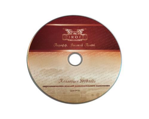 Диджипак DVD 2 полосы с клапаном. Пироф