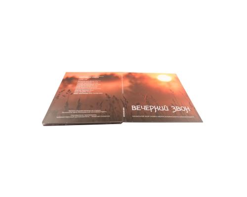 Диджипак DVD 4 полосы 1 трей. Вечерний Звон