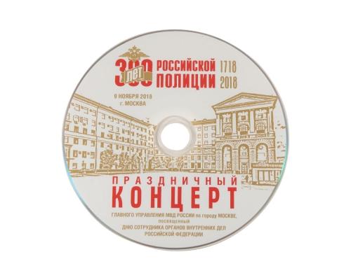 Амарей бокс DVD прозрачный, Обложка. 300 лет Российской полиции